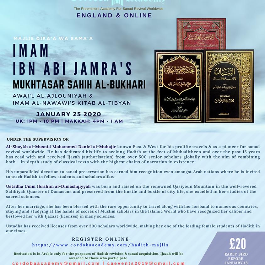 MAQRA' - Hadith Recital of Mukhtasar Sahih al-Bukhari of Ibn Abi Jamra