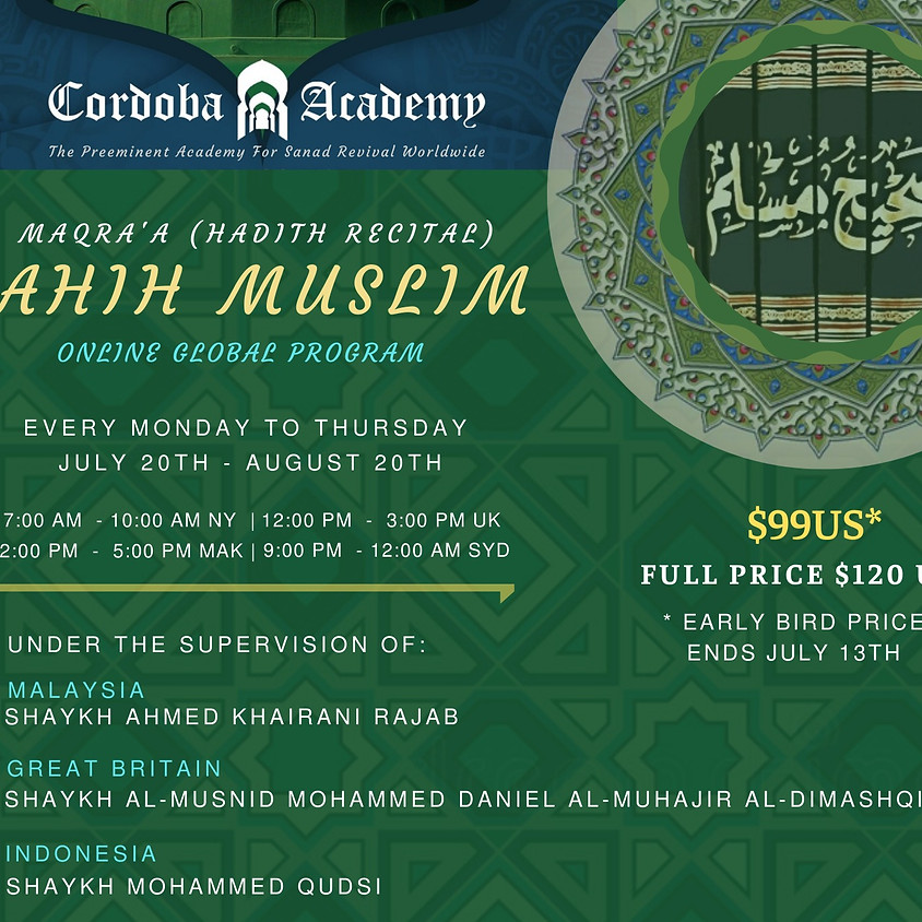 Maqra' : Sahih Muslim