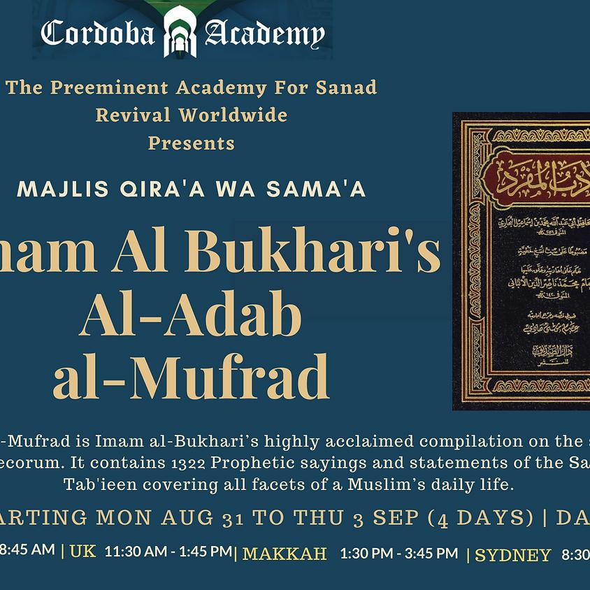 Maqra' : Al Adab Al Mufrad US
