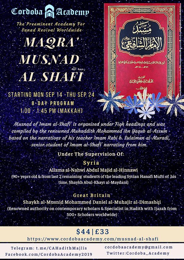 Musnad Al Shafi3.png