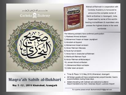Maqra'ah Sahih Al-Bukhari