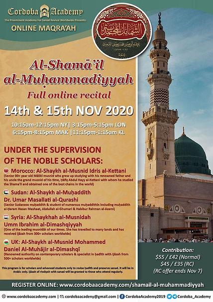Shamail Al Muhammadiyyah 2020.jpg