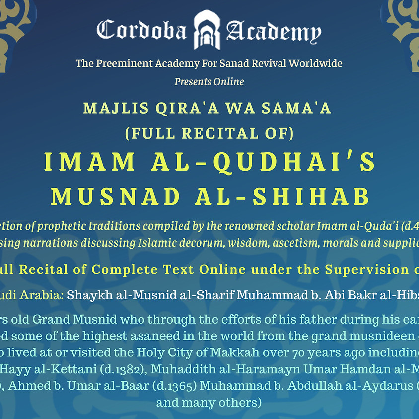 Maqra' Of Musnad Al Shihab