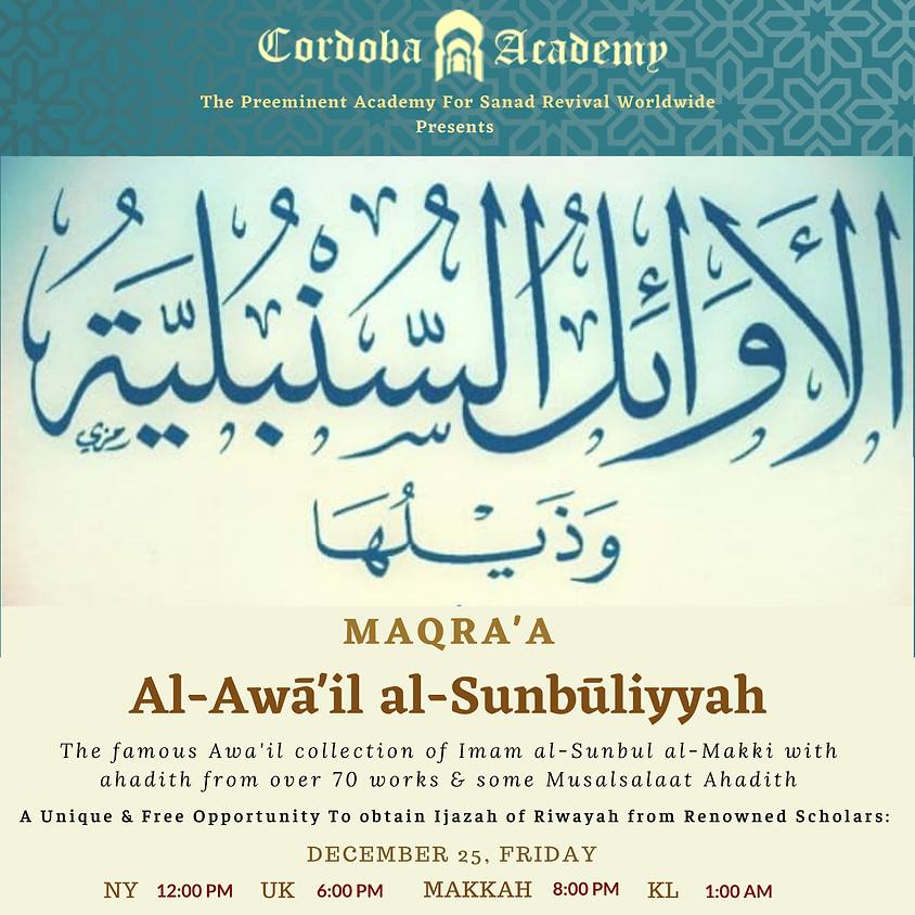 Online Free Maqra'a: Al Awail Al Sunbuliyyah