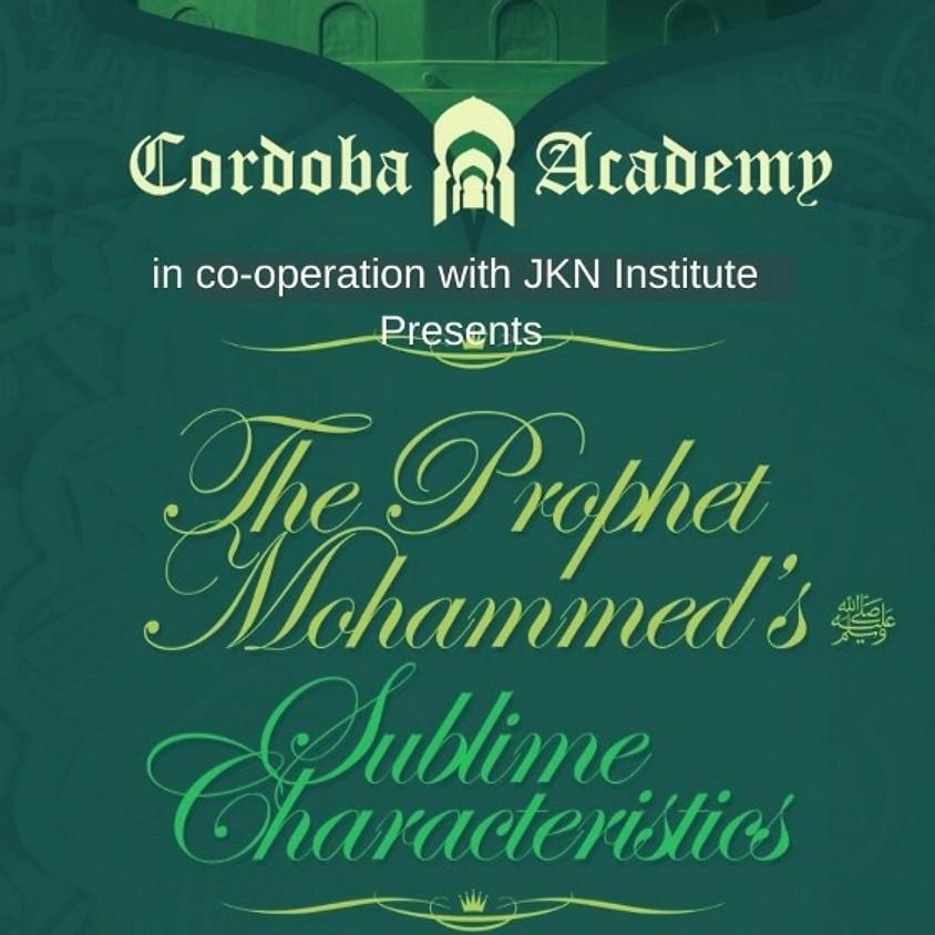 Al-Shama'il al-Muhammadiyah ﷺ  (1)