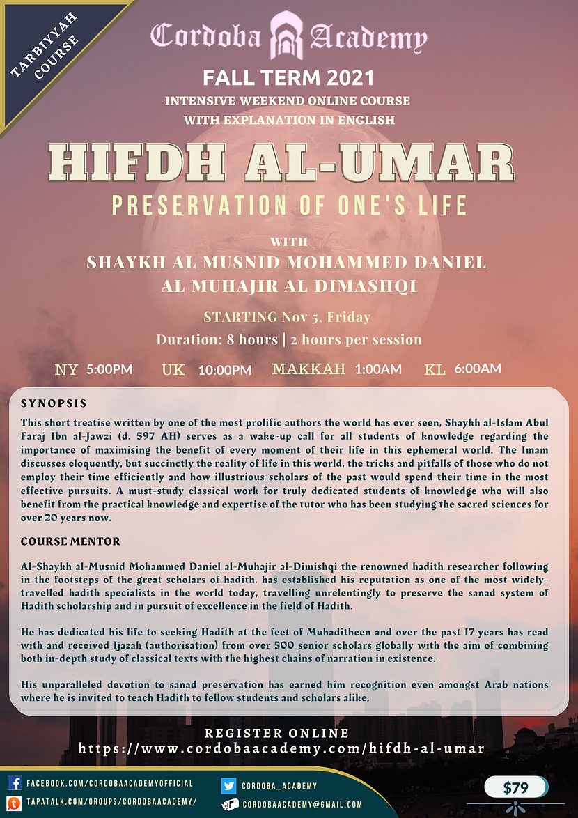 Hifdh Al Umar.png