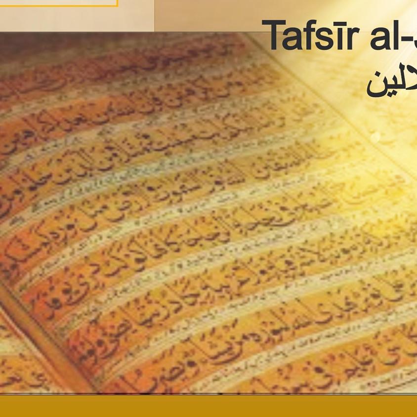 Tafsīr al-Jalālayn UK