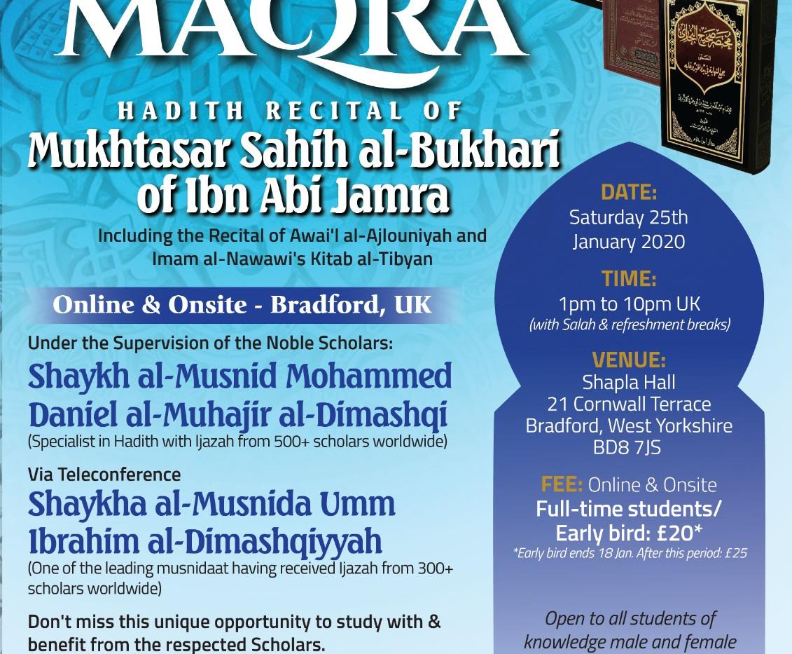 MAQRA'AH (HADITH RECITAL)