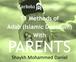 51 Methods of Adab (Islamic Decorum) with Parents