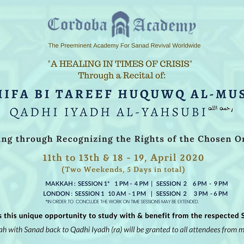 """A HEALING IN TIMES OF CRISIS"" | RECITAL OF: AL-SHIFA BI TAREEF HUQUWQ AL-MUSTAFA (QADHI IYAD AL-YASHUBI)"