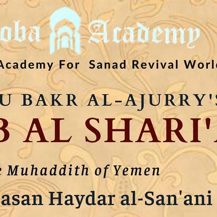 RC2: Kitab Al Sharia