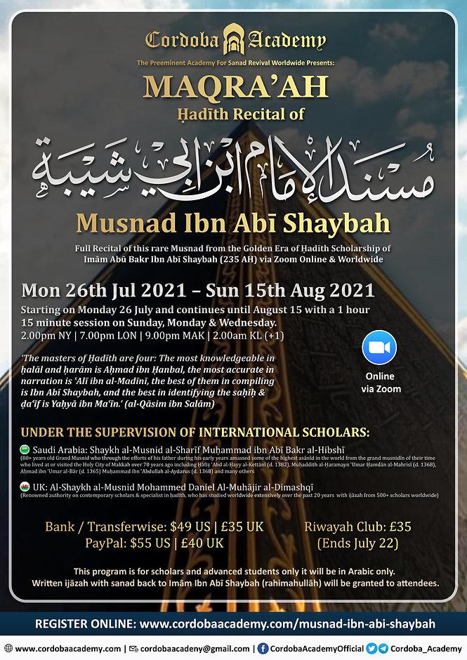 Musnad ibn Abi Shaybah.jpg