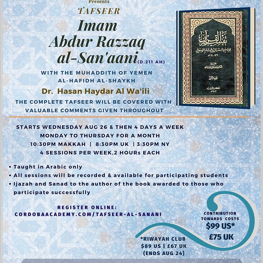 RC1: Tafsir Al San'aani