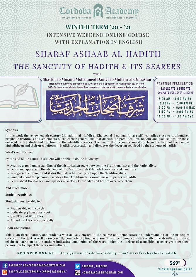 Sharaf Ashaab al Hadith .png