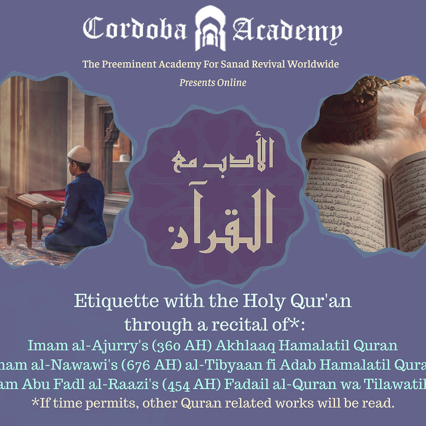 RC1: Etiquette with the Quran