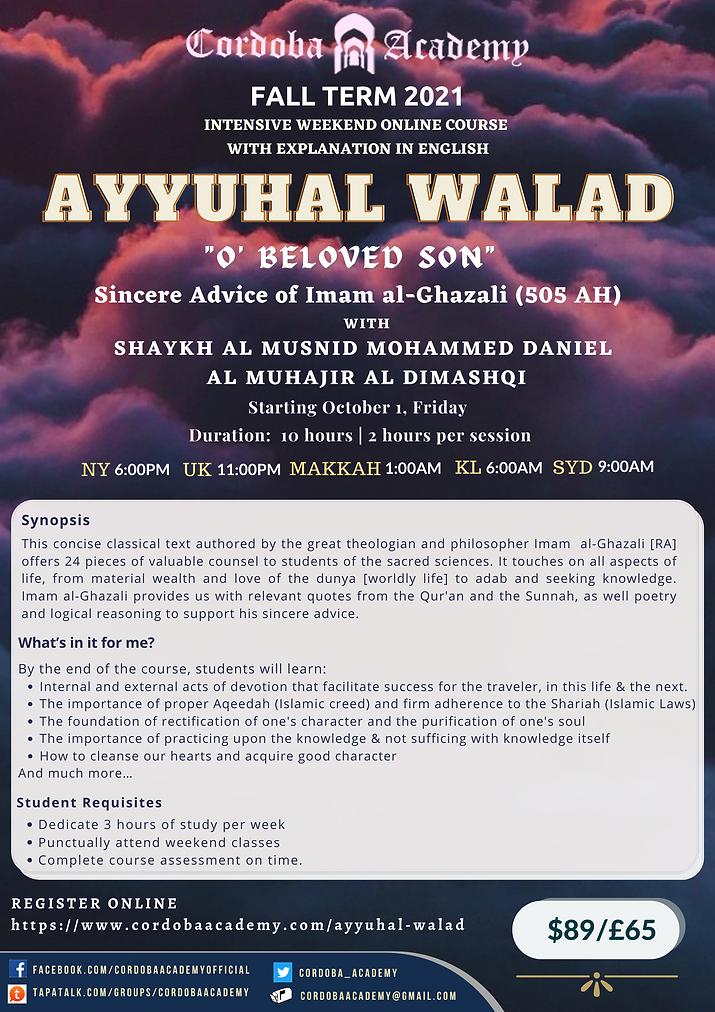 ayyuhal walad.png