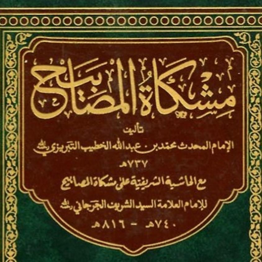 Maqra' : Al-Khatib al-Tabrizi's classical work Mishkaat al-Masabih 1