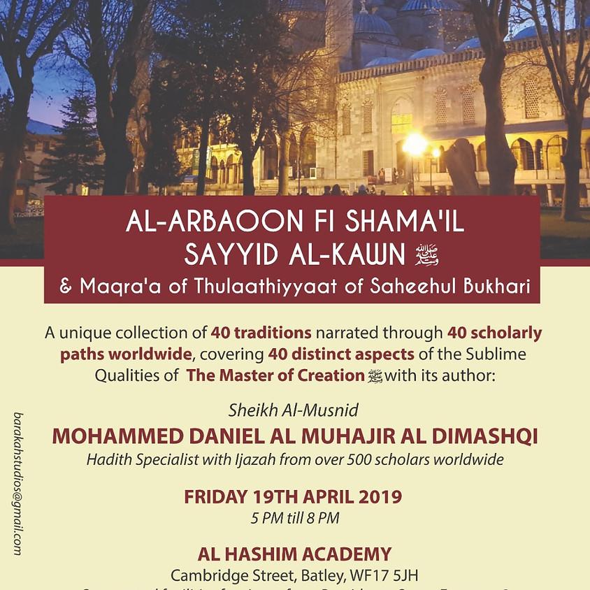 Al-Arbaoon fi Shama'il Sayyid al-Kawn ﷺ & Maqra'a of Thulaathiyyaat of Sahih al Bukhari