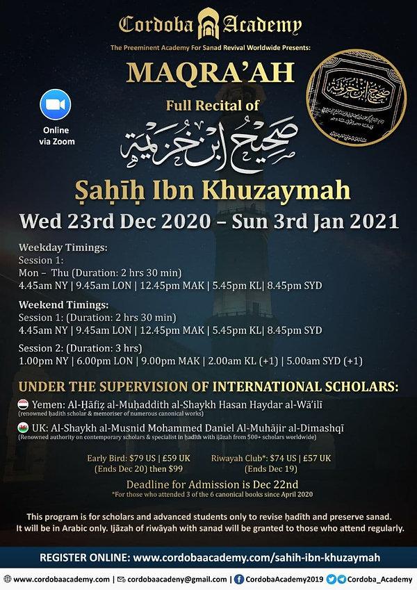sahih-ibn-khuzaymah-flyer.jpg