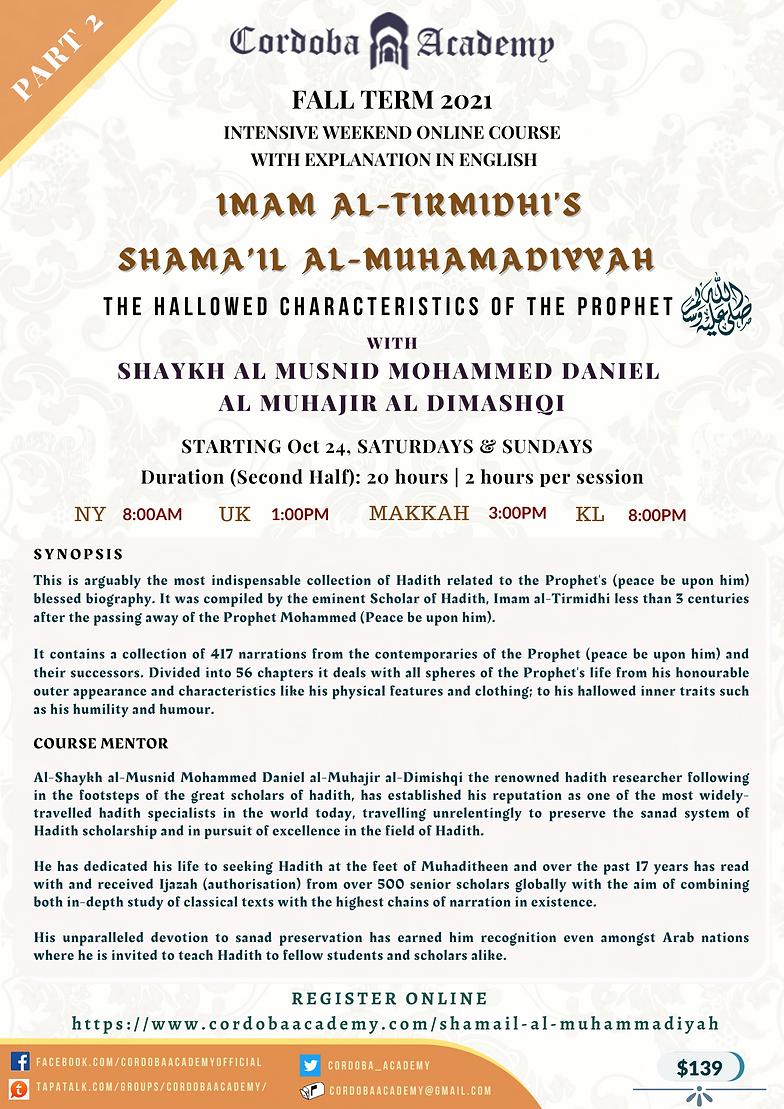 Shamail Al Muhammadiyyah.png