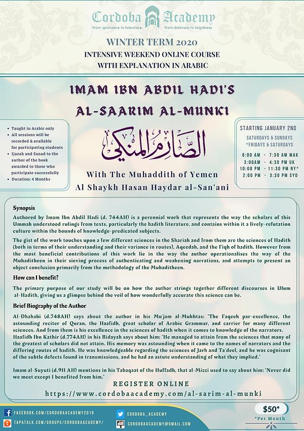 al sarim al Munki flyer.png