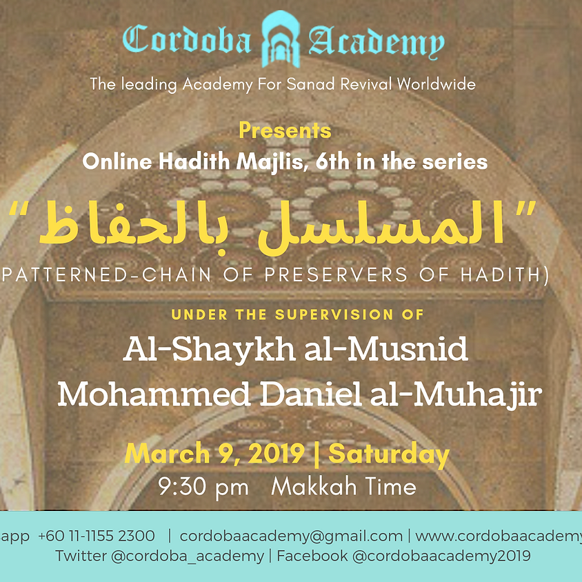 Musalsal bil Huffaaz (Patterned-chain of Preservers of Hadith) (1)
