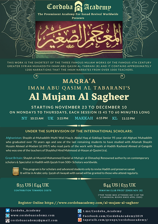 Al Mujam Al Sagheer.png