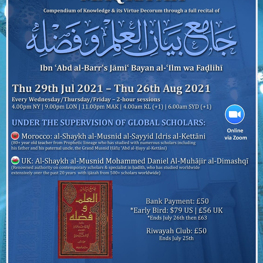 Maqra - Ibn Abdil Barr's Jami Bayan al-Ilm wa Fadlihi