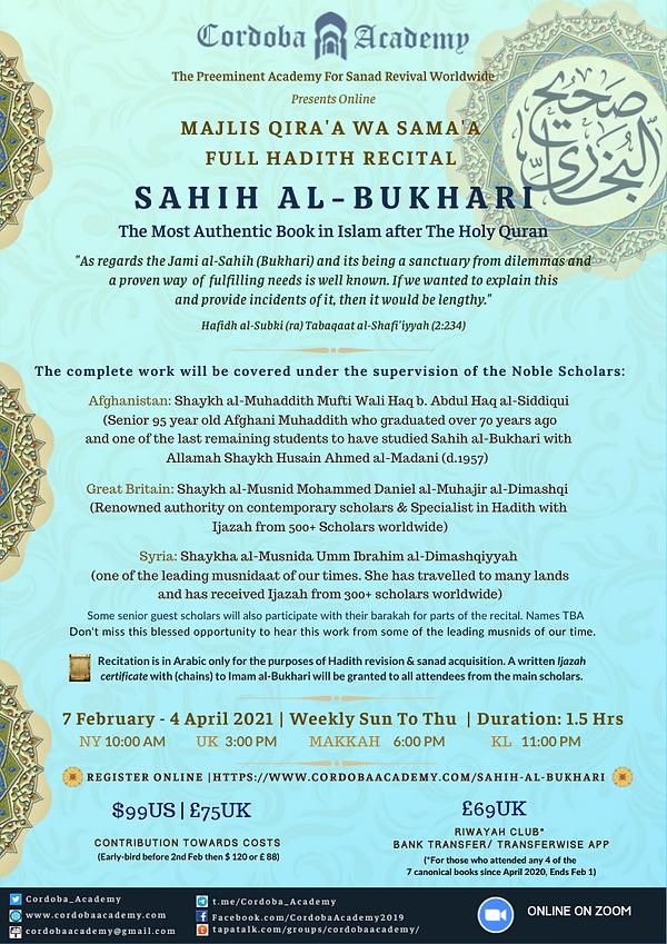 Sahih Al Bukhari(3).png