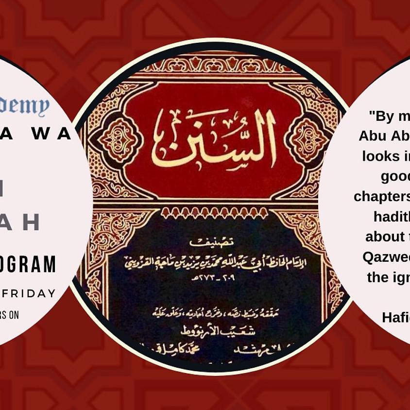 Maqra' : Sunan Ibn Majah