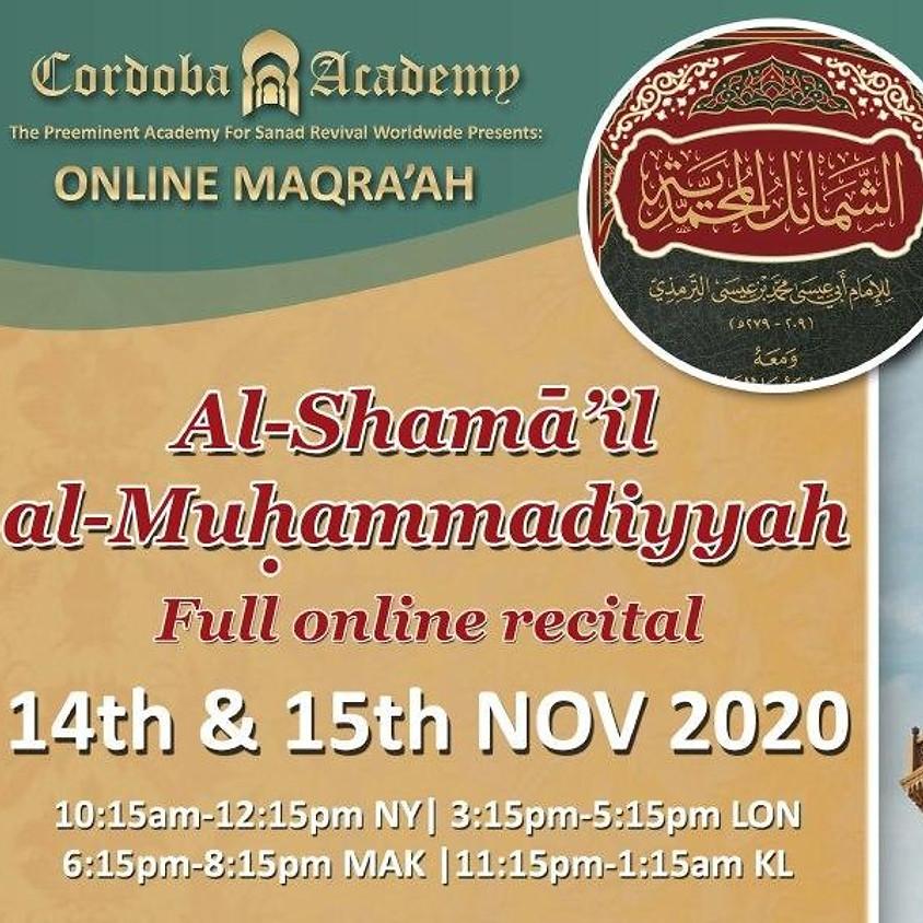 RC2: Shamail Al Muhammadiyyah ﷺ