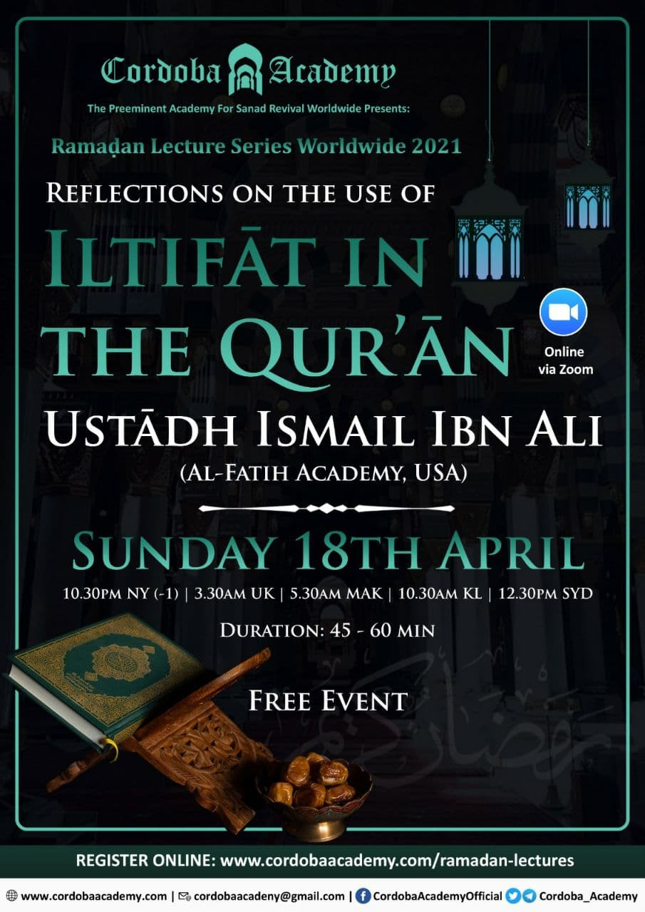 Ilitfat In The Quran - Ust. Ismail Ibn Ali