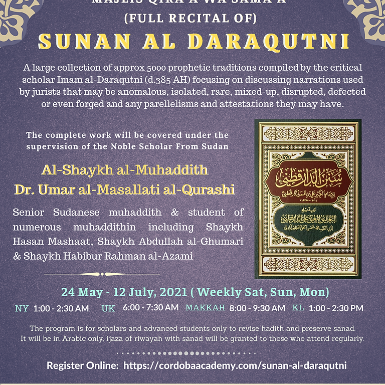 RC1: Sunan Al Daraqutni
