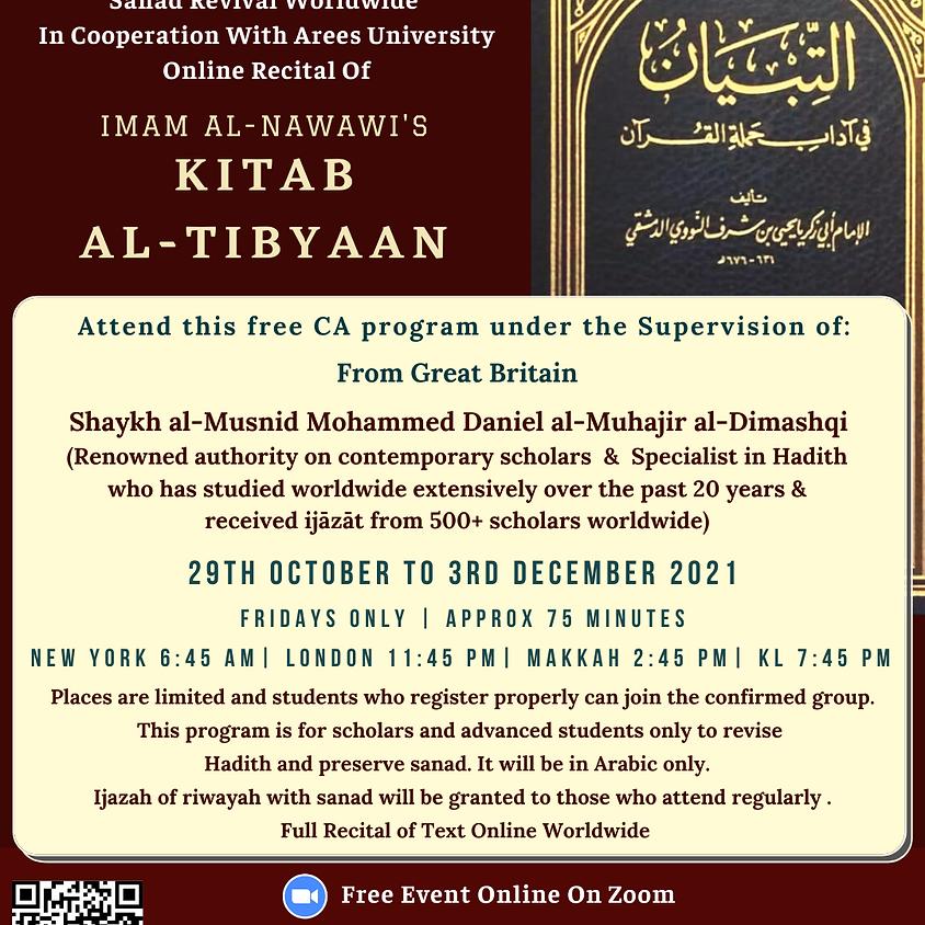 Kitab al-Tibyaan