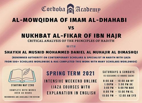 Nukhbat Al Fikr Vs Al Mowqidha