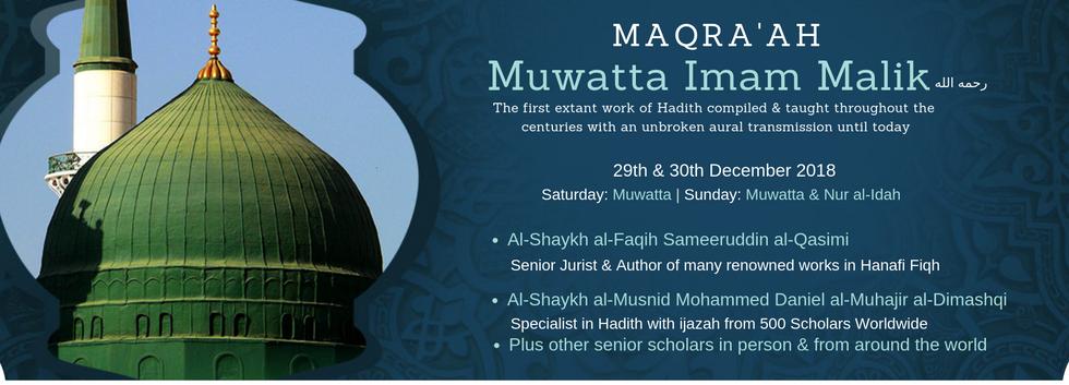 Maqra'ah Muwatta Imam Malik