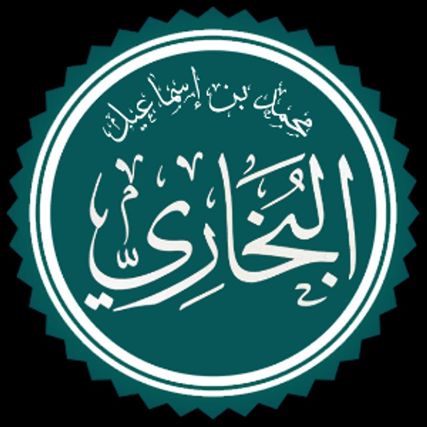 Maqra' : Imam al-Bukhari's Works