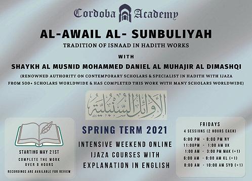 Al Awail Al Sunbuliyyah