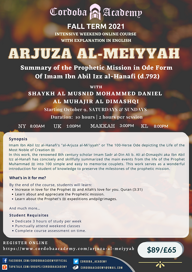 Arjuza Al Meiyyah