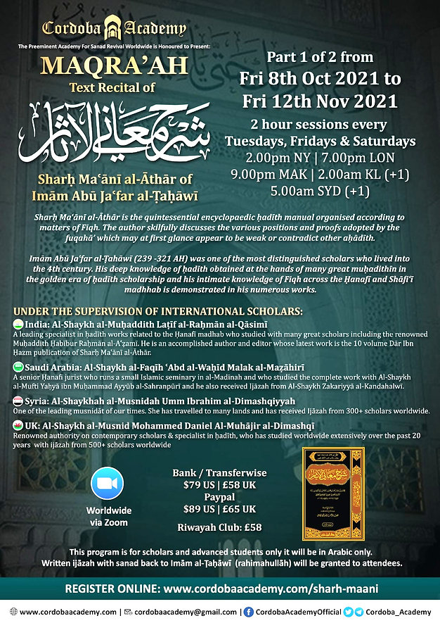 Maqra Sharh Al Manie_edited.jpg
