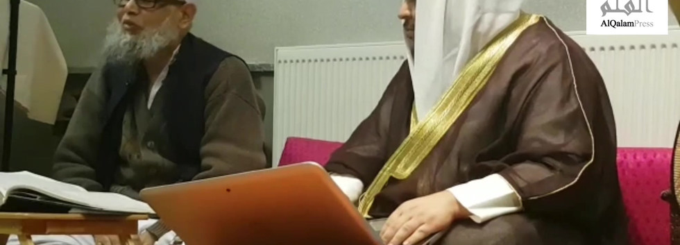 Shaikh Muhammad Daniel reading the Hadit