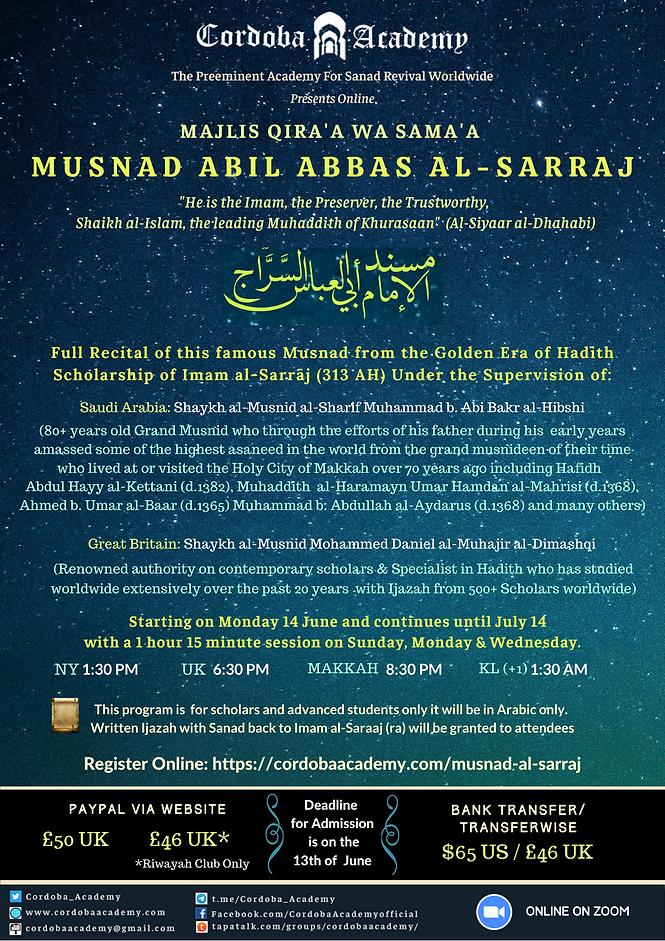 Musnad Al Sarraj.png
