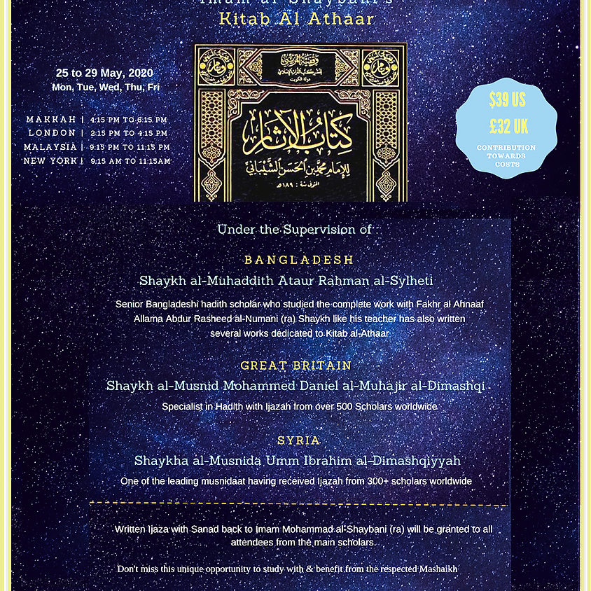 Maqra' : Imam Al Shaybani's 'Kitab Al Athar'