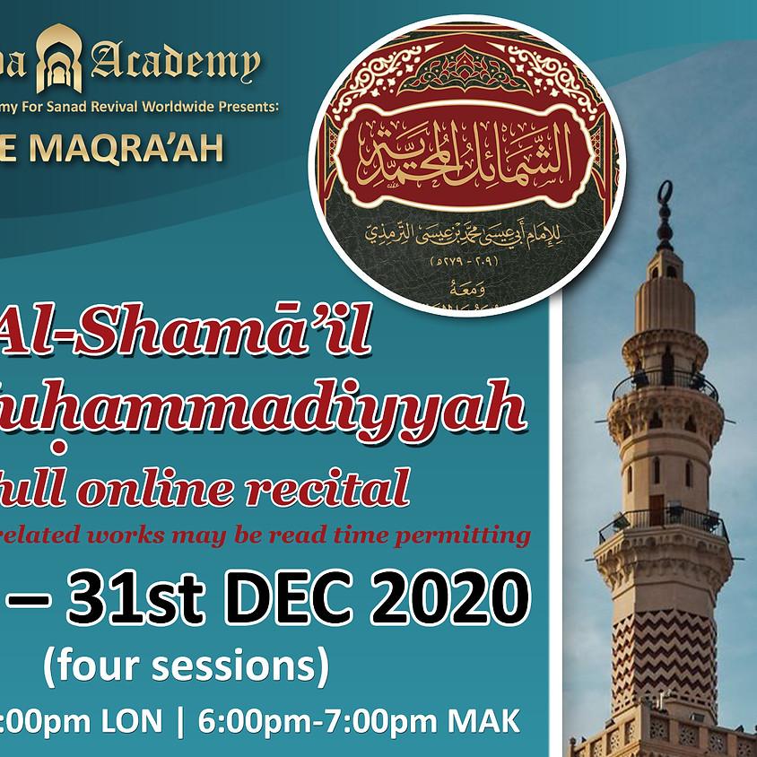 RC1: Shamail Al Muhammadiyyah DEC