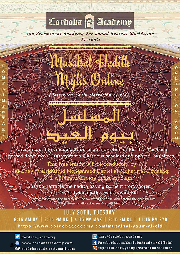 Maqra' flyers 1(37).png