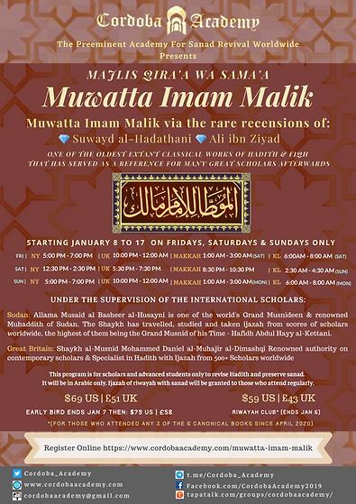 Muwatta Imam Malik_Jan 2021.png