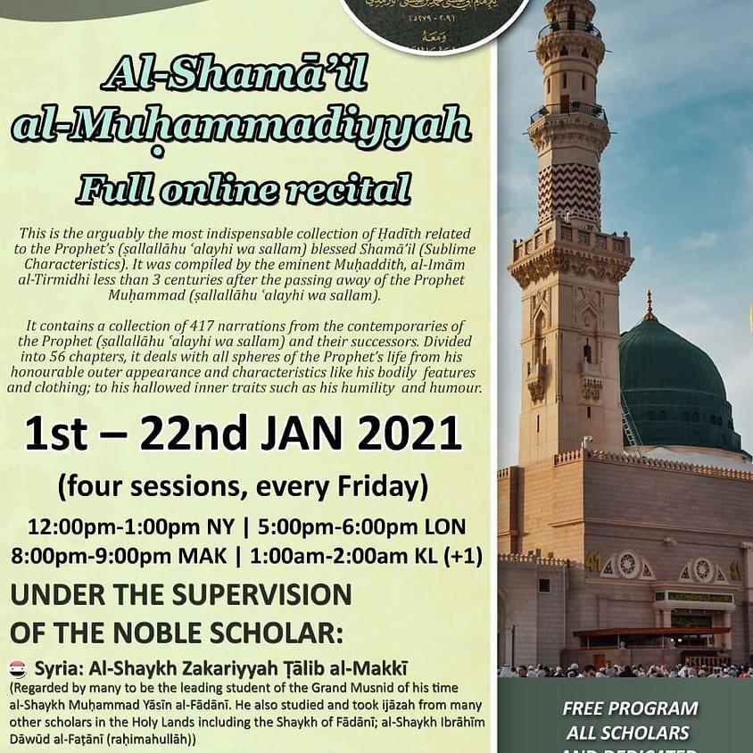 Shamail Al Muhammadiyyah ﷺ Jan 1
