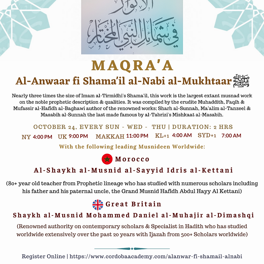 RC : Maqra' al-Anwaar Fi Shama'al al-Nabi al-Mukhtar
