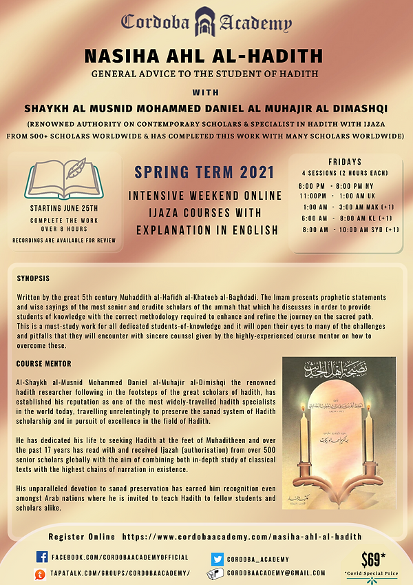 spring term 2021(12).png