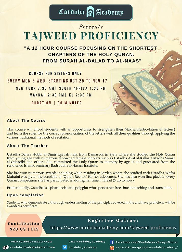 Tajweed Proficiency.png